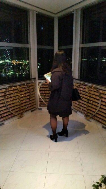 후쿠오카 타워 나 지금 떨고 있음