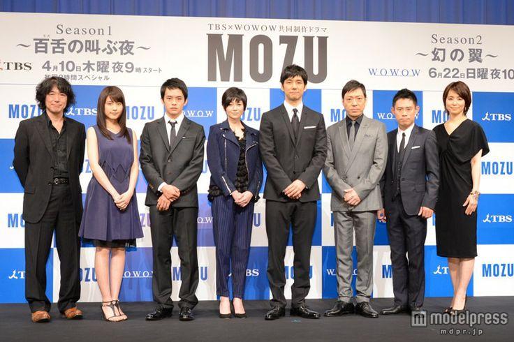 連続ドラマ「MOZU Season1 ~百舌の叫ぶ夜~」試写会の様子 ▼5Apr2014モデルプレス|有村架純、共演者に熱視線「本当に惚れました」 http://mdpr.jp/news/detail/1347896 #Kasumi_Arimura #Arimura_Kasumi