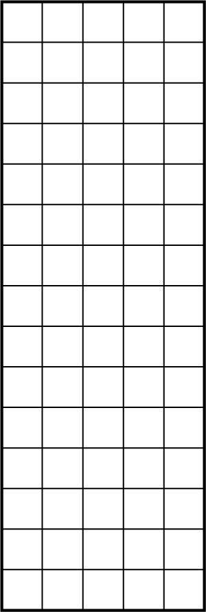 Grille métallique rectangle