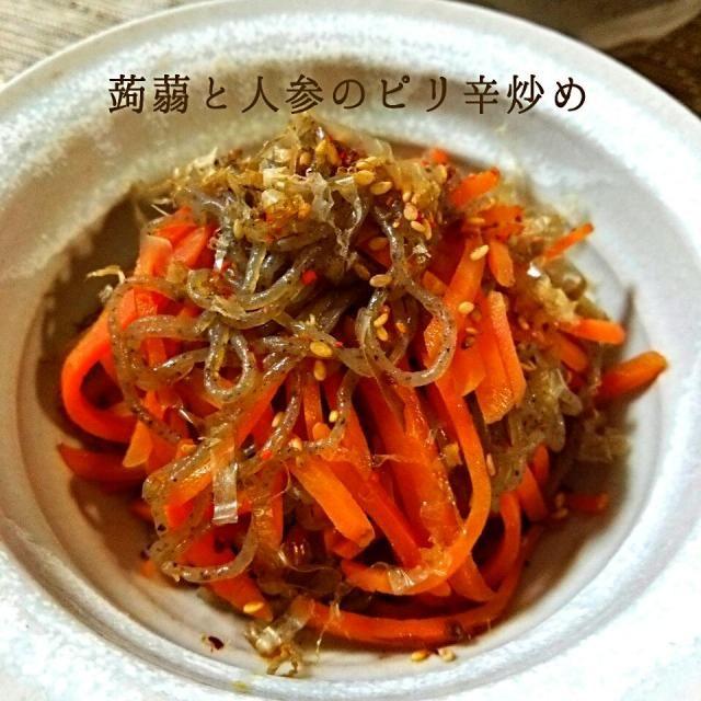 連続投稿です これもupしてなかったもの。 not 煮物 煮炒め的な~ - 205件のもぐもぐ - 蒟蒻と人参のピリ辛炒め by yamakumi