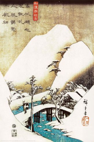 Snowy Landscape By Ando Hiroshige http://www.voteupimages.com/image.php?i=100576