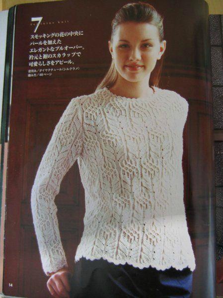 Вязание. Пуловеры «Японские бабочки» — красота, которую невозможно забыть…