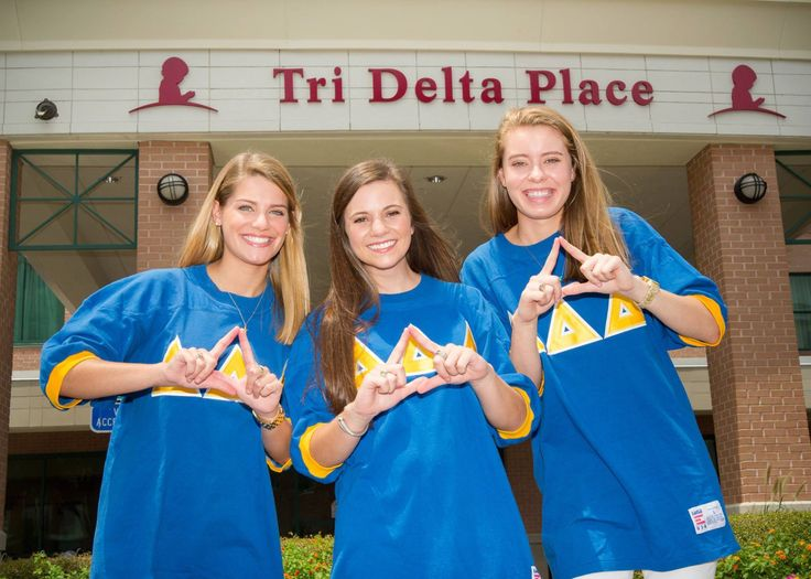 It's another record-breaking year for Tri Delta & St. Jude Children's Research Hospital! Find out how much Tri Delta has raised to support St. Jude this past year on August 14! #TriDelta4StJude