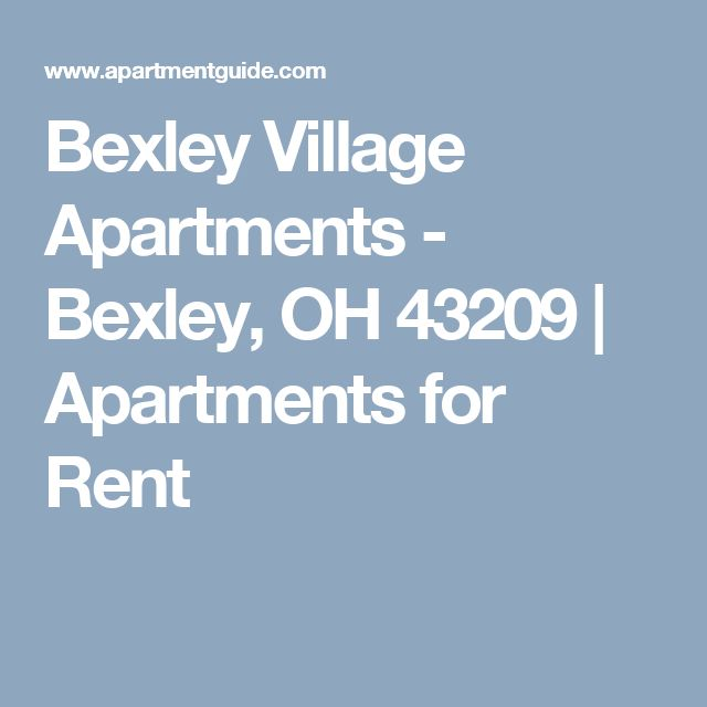 Bexley Village Apartments - Bexley, OH 43209 | Apartments for Rent