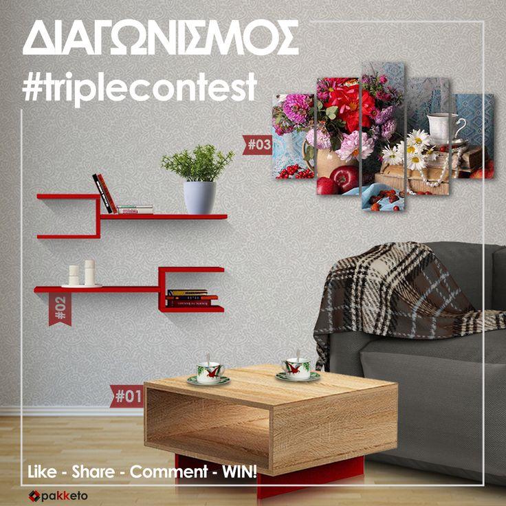 O Διαγωνισμός Νοεμβρίου #pakketo χαρίζει ακόμη περισσότερα δώρα! 3 νικητές, με ένα ξεχωριστό δώρο για τον κάθε τυχερό! 1ο δώρο: τραπεζάκι σαλονιού, 2ο δώρο: ραφιέρα και 3ο δώρο: πίνακας! Πάρε μέρος στον διαγωνισμό κάνοντας α) Like στο page Pakketo στο Facebook αν δεν έχεις κάνει, β) share το post του διαγωνισμού και γ) comment με hashtag το #pakketo [Ο διαγωνισμός ολοκληρώνεται 30/11/2017]