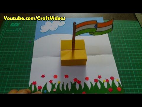 How to make National Flag of India | Independence Day pop up Card - YouTube