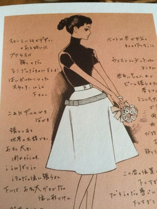 1958年『ジュニアそれいゆ』