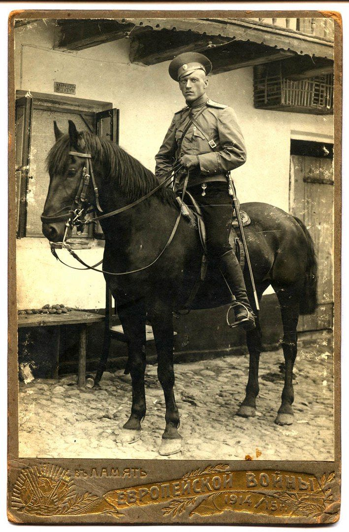Russian hussar. Great War.