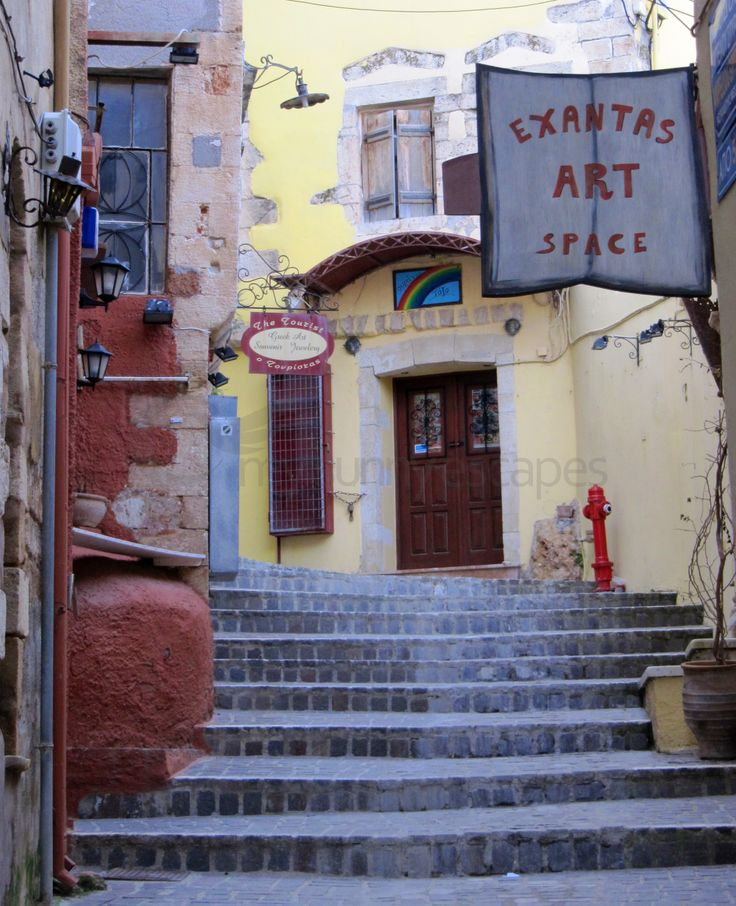 Chania, Crete: Wide steps in the picturesque alleys of the Old Venetian town of Chania. View our mini-guide to Chania and find out more about this amazing town: http://www.mysunnyescapes.com/chania.php
