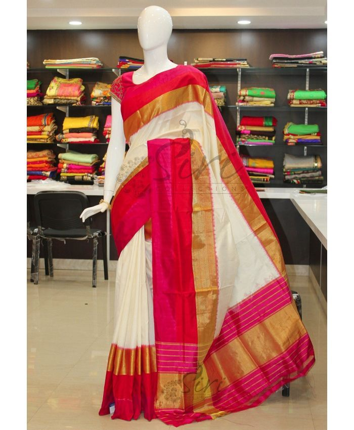 Offwhite Authentic Pochampally Ikat Katan Pure Silk Saree with Multi Colour Rich Border