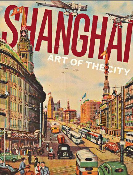 Vintage Travel Poster: Shanghai, China