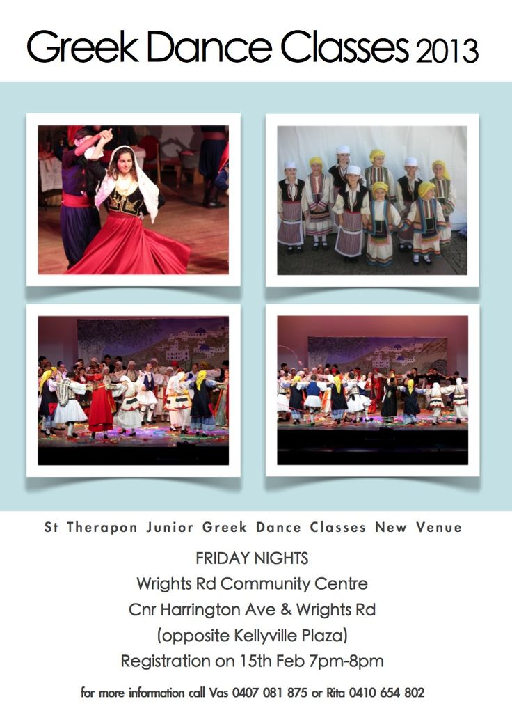 Promotional flyer from 2013 promoting our Junior classes. 2013