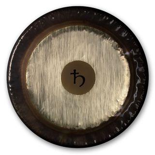 """SATURNO Dimensioni: 32"""" (81 cm) Frequenza: 147,85 Hz Nota: RE Parole chiave: stabilità, pazienza, struttura, auto disciplina, giustizia, controllo, potere, limitazione, saggezza, perseveranza, restrizione, protezione, cautela, raggiungimento, visione d'insieme, tempoGong planetari - Benvenuti su Gongplanet! Formazione Gong Master, vendita Gong Paiste, Bagni di Gong"""