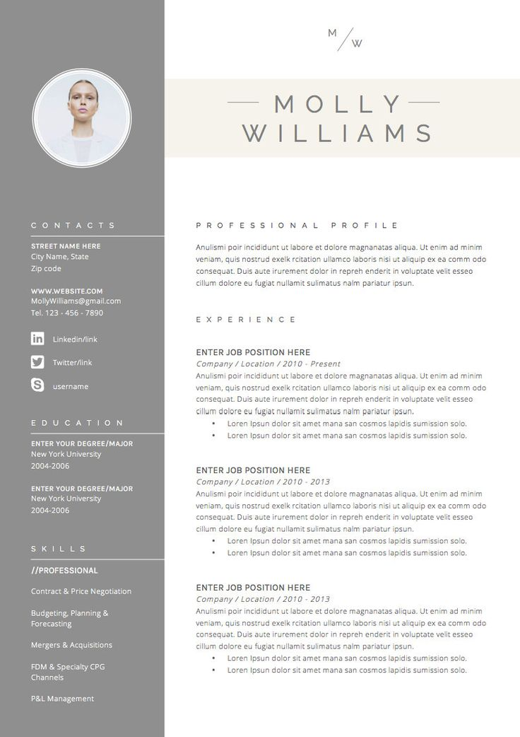 resume template 4 page