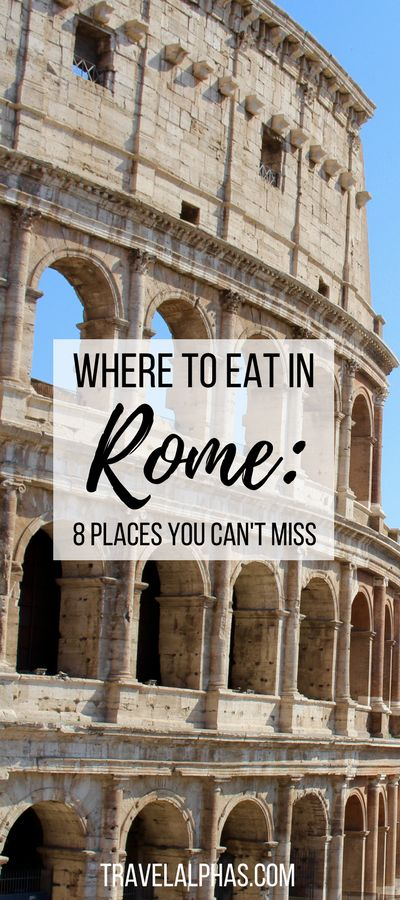 Are you wondering where to eat in Rome and looking for some amazing restaurant recommendations? Or looking seeking some Rome travel inspiration? This post includes eight traditional, authentic, and absolutely delicious restaurants and gelaterias to visit during your Roman vacation. And trust us, you won't want to miss them. Foodies, prepare to rejoice. And maybe drool a little bit, too! via @travelalphas