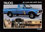 #7: 1980 Toyota SR5 Long Bed Sport Pickup Truck ORIGINAL Factory Postcard http://ift.tt/2cmJ2tB https://youtu.be/3A2NV6jAuzc
