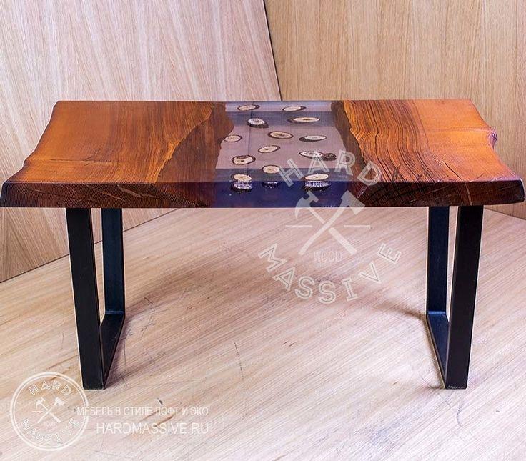 Coffee table Lanthan. Coffee table is made of slabs of solid wood Oak and glass with the addition of pieces of wood. Legs - metal | Кофейный столик Лантан. Столик сделан из цельных слэбов дерева Дуба и стекла с добавлением в него кусочков дерева. Ноги -металл. #coffeetable #woodencoffeetable #woodcoffeetabledecor #coffeetablelivingroom #coffeetableinterior #tableriver #tableglasswood #coffeetableglass #woodandglasscoffeetable #кофейныйстолик #журнальныйстоликиздерева #столикжурнальный…