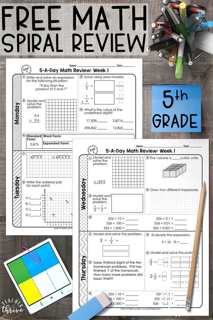 Free 5th Grade Daily Math Spiral Review Spiral Math Math Daily Math