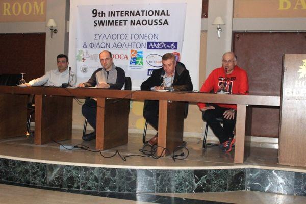 Ξεκίνησε το 9ο Ανοιχτό  Διεθνές  Τουρνουά Κολύμβησης Αθλητών με Αναπηρία (Φωτογραφίες και video)