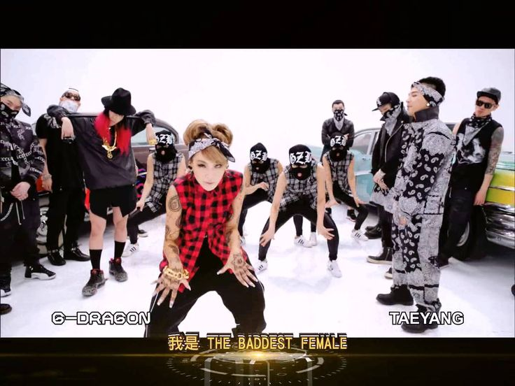 #CL | THE BADDEST FEMALE 華納official 高畫質官方中字版