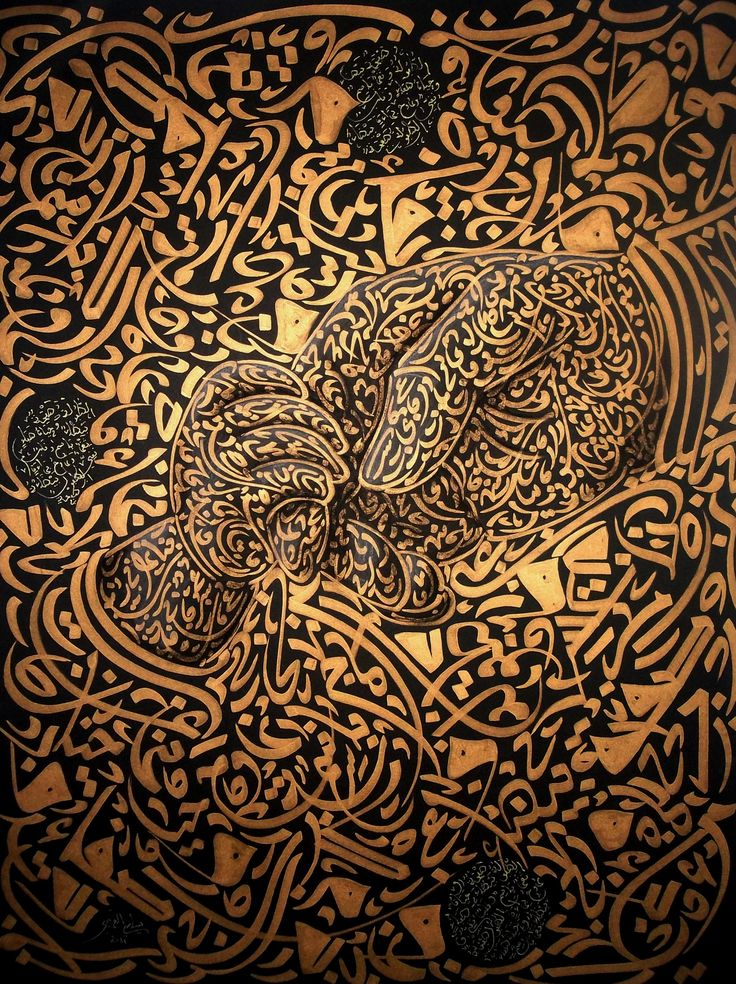 3304 Best Islamic Art And Calligraphy Images On Pinterest