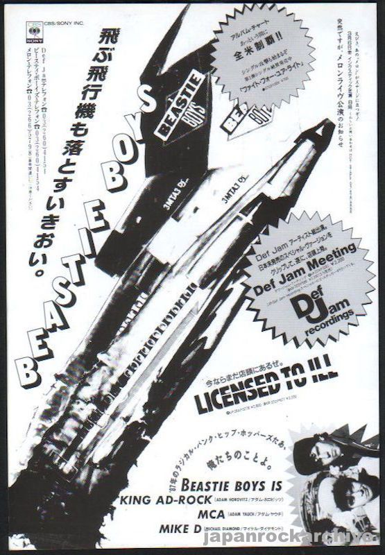 1987 Beastie Boys Licensed To Ill JAPAN album promo press ad / print advert 4r FOR SALE • $9.99 • See Photos! Money Back Guarantee. Vintage and Hard to Find Japanese Rock N Roll Paper Collectibles for your Collection Or Frame This offer is for a genuine paper / print item, NOT a cd, lp, 311846264622