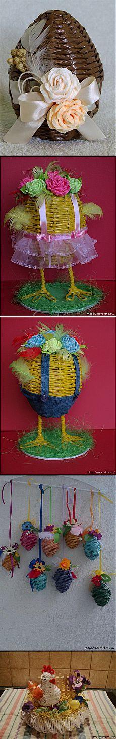 Пасхальные яйца из газетных трубочек