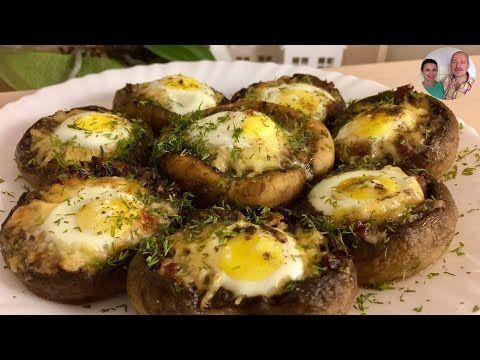 Обалденная Закуска из Грибов! Запеченные грибы с перепелиными яйцами! - YouTube