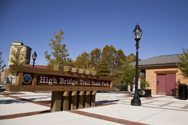 High Bridge Trail State Park is a multi-use trail ideally suited for hiking, bicycling and horseback riding.