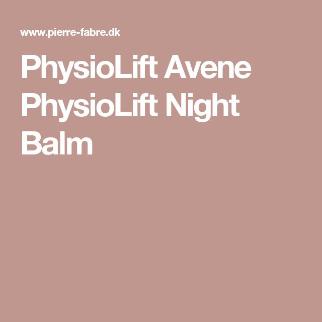 PhysioLift Avene PhysioLift Night Balm