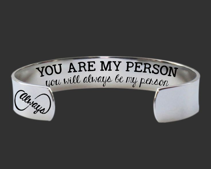 Friend Gift | Teen Gift | Daughter Gift | Sister Gift | You are my person | Personalized Gift | Korena Loves | KLSM