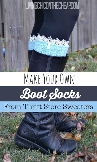 Aubrey's Favorites: Make Your Own Boot Sock from Thrift Store Sweaters