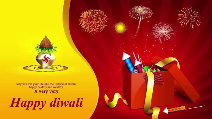 Diwali 2016 | Happy Diwali image | when is Diwali 2016 | Diwali images |...