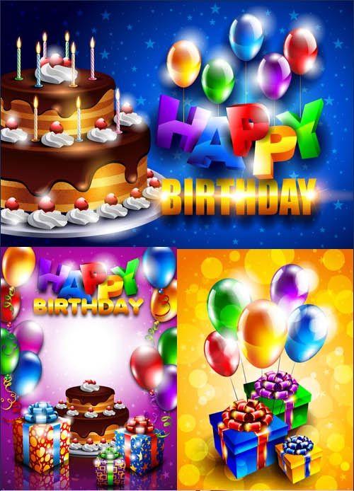 Векторный клипарт - День Рождения - Разноцветные шары, большой торт и море подарков