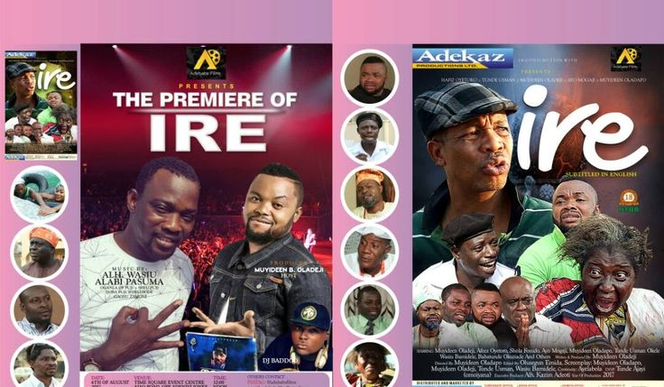 """Lauching.Lauching. Lauching. Going Down August 6 ..2017! @ Time Square Event Centre' ajao Road off adeniyi jones ikeja lagos #Time: 12 Noon .its all about Muyideen Oladeji Babatunde the producer of (MATANMI)   present another fantastic movie premiere & lunching titled ( IRE ) written & Produced by """"Muyideen Babatunde Oladeji"""" Directed by """"Muyideen Oladapo"""" Music by Alhaji Wasiu Alabi pasuma DJ Baddo Remi Aluko Gaouzu Zaman. Mr lagos. Mc .by .Koyokoyo / baba tee& Many Other Top…"""