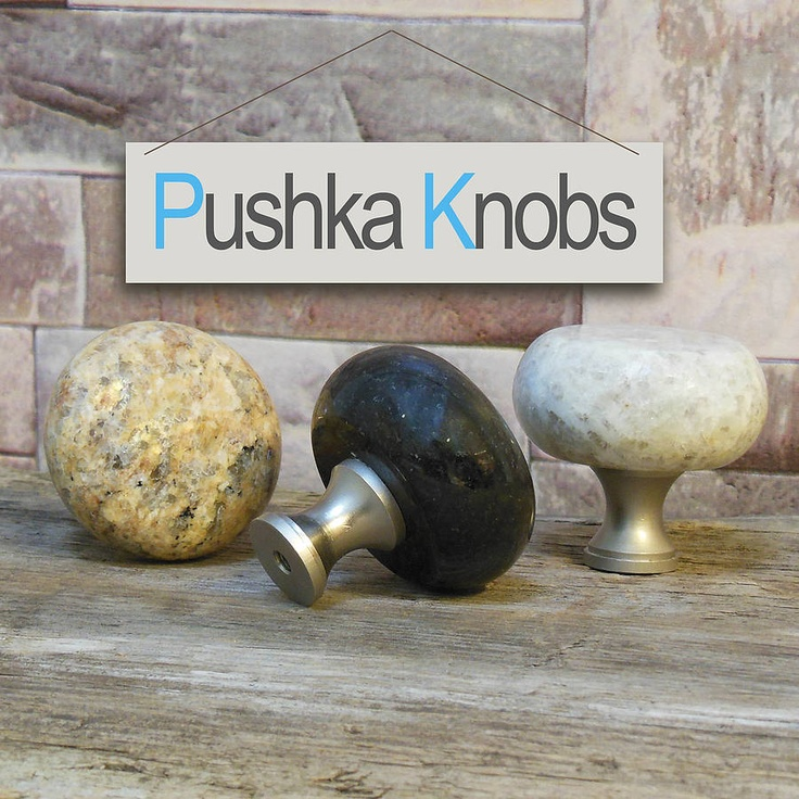 Granite Cupboard Door Knob
