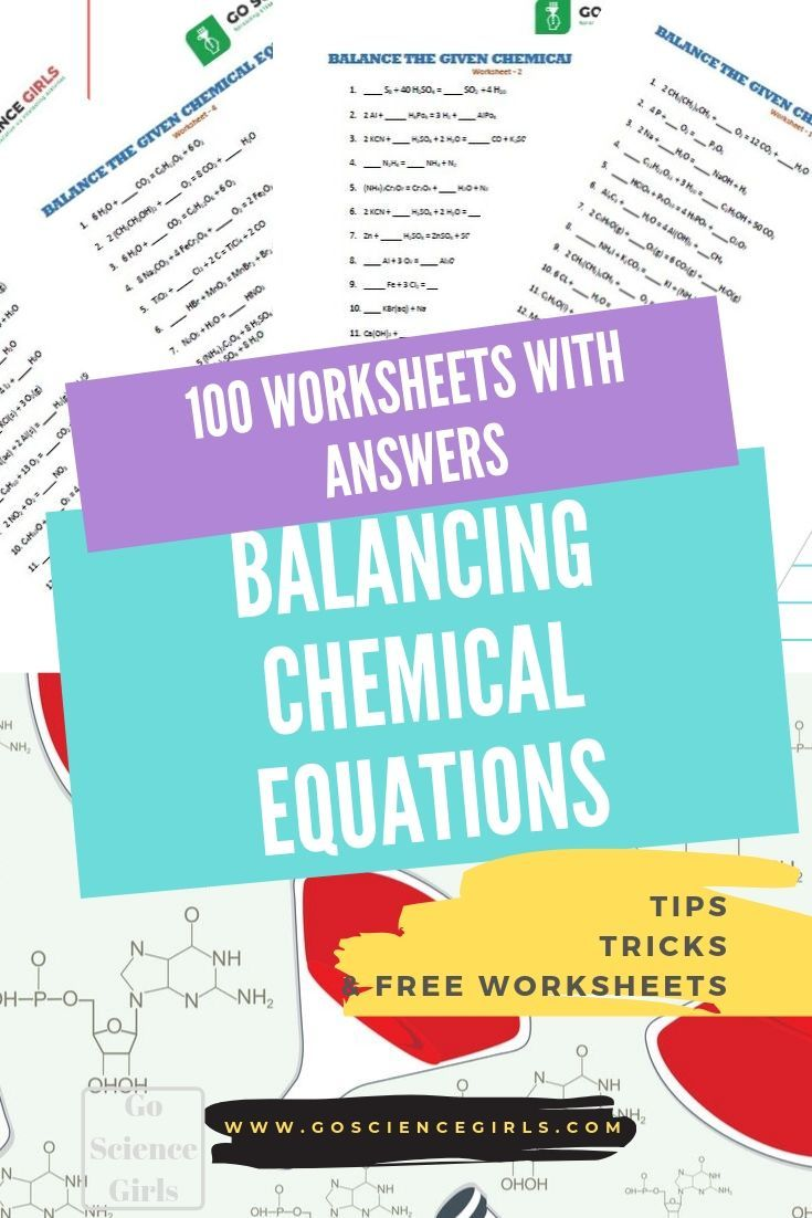 100 Balancing Chemical Equations Worksheets With Answers Easy Tricks Equations Chemical Equation Worksheets [ 1102 x 735 Pixel ]