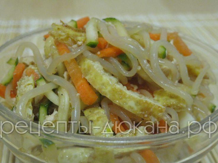 Лапша Ширатаки: сногсшибательный рецепт салата | Рецепты Дюкана