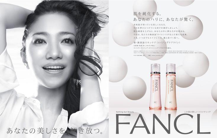 fancl_07