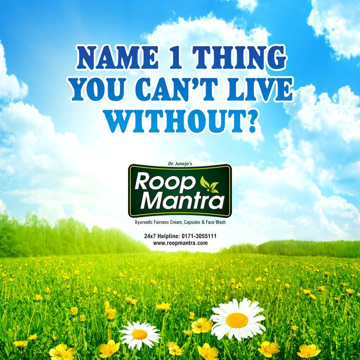 "Name 1 Thing You Can't Live Without - #RoopMantra Comment, Like & Share with Everyone.  Now Buy Our Roop Mantra Products Online : www.roopmantra.com | 24X7 Helpline: 0171-3055111 Now We are on Whatsapp . Save this 8288082770 and send a text ""Hello Roop Mantra""."