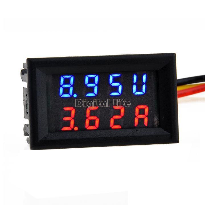 Яркий двухцветный, двухстрочный дисплей, простота подключения, высокая точность и широкий диапазон измерений.