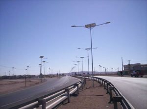 40W Two Arm Solar Powered Street Lights System, with Soncap Certificated on Made-in-China.com