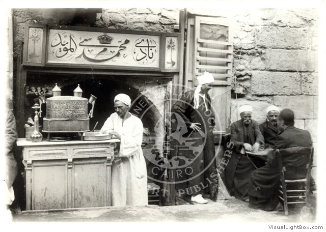 Egypt old cairo coffee shop places as they used to be Cairo shop