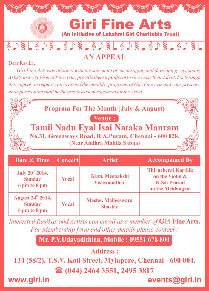 GIRI Fine Arts Music Concerts on July 20th & Aug 24th 2014