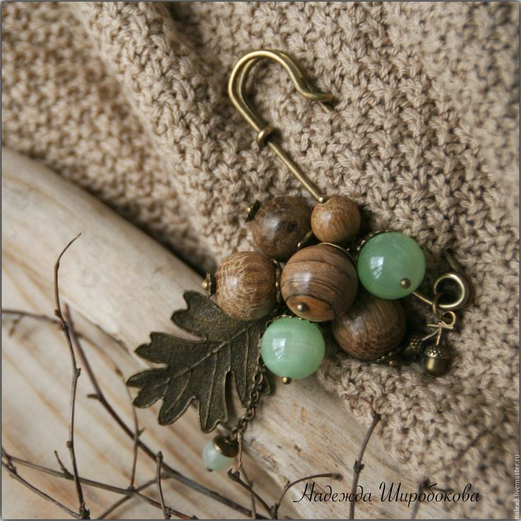"""Купить Брошь-булавка """"Весна в дубраве"""" - коричневый, брошь с камнями, брошь для шарфа, коричневая брошь"""