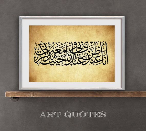 47 best wall art and posters images on Pinterest | Wall art prints ...