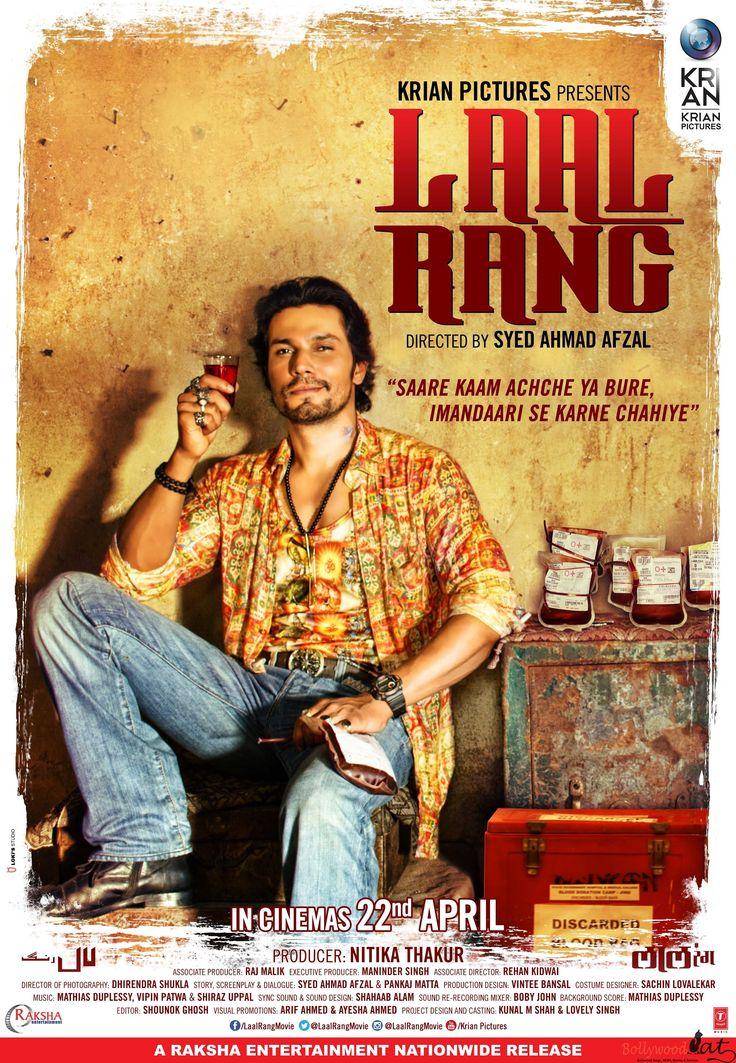 Laal Rang : Movie Trailer - Randeep Hooda, Akshay Oberoi and Piaa Bajpai