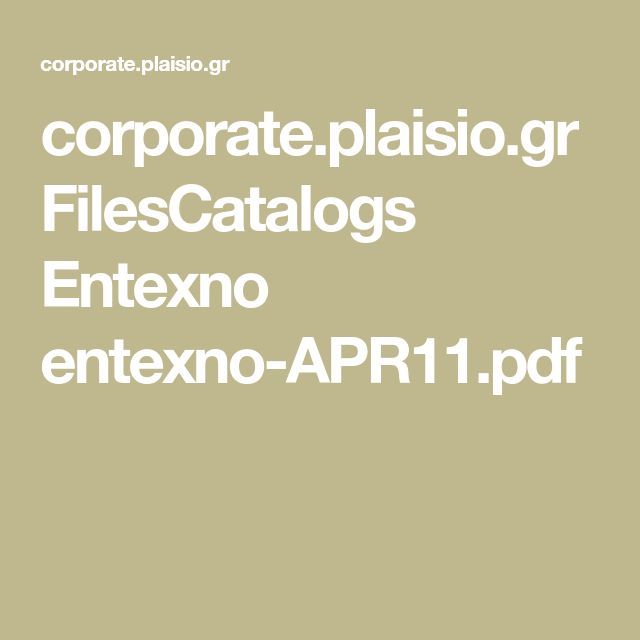 corporate.plaisio.gr FilesCatalogs Entexno entexno-APR11.pdf