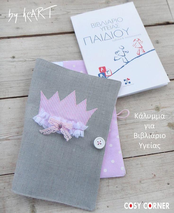 Φυλάξτε το βιβλιάριο υγείας και τα έγγραφα του μωρού σας σε αυτήν την όμορφη θήκη. Ειδικά σχεδιασμένο από By Heart ♥ για Cosy Corner. Χειροποίητο. http://goo.gl/kKJBgl