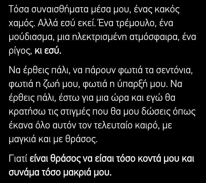 Www.pillowfights.gr